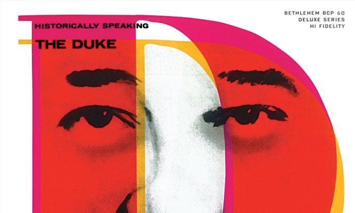 30 Years of Duke Ellington Hits