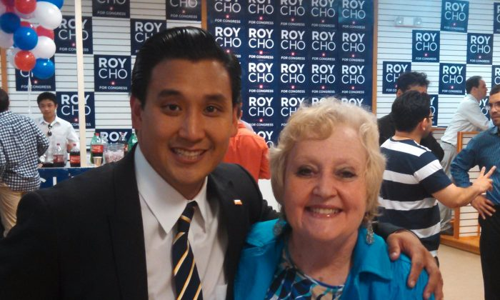 Roy Cho and Kathy Maher (Bill's sister) who is working on his campaign.