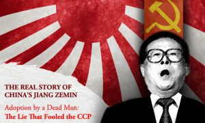 Anything for Power: The Real Story of China's Jiang Zemin – Chapter 1