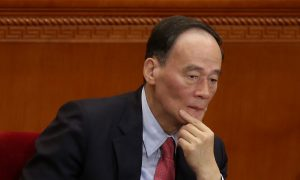 China's Anti-Corruption Boss Wang Qishan Says His Agency Needs to Be Cleaned Up