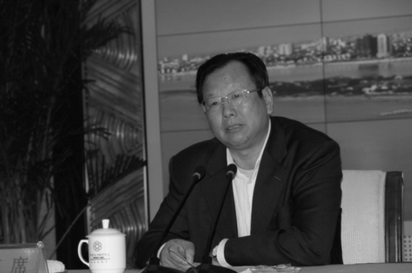 Cao Changqing, retired director of the Price Department at the Nation Development and Reform Commission (NDRC), was taken away for questioning in relation to a corruption investigation, Chinese media reported on Aug. 27. (Screenshot/ndrc.gov.cn)