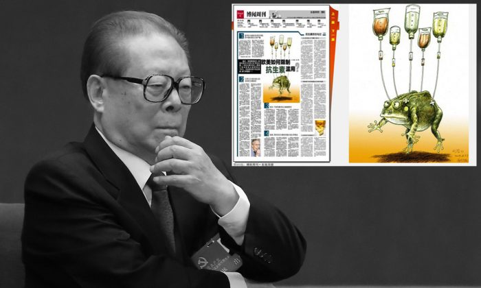 Background: Former Chinese Communist Party head Jiang Zemin attends the opening session of the 18th National Congress at the Great Hall of the People on Nov. 8, 2012, in Beijing, China. At that Congress Xi Jinping, who has pursued members of Jiang's faction with corruption charges for 20 months, was installed. (Feng Li/Getty Images) Top right: The front page of the Aug. 30, 2014, Yangcheng Evening News is seen next to a close up of the toad cartoon. Netizens interpreted this front page as mockery of the former Communist Party leader Jiang Zemin. (Epoch Times)