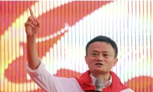 Alibaba IPO: What Do You Get for Your Cash?