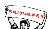 'Welcome the Freshmen!' Says Chinese High School, With 1960s Propaganda Posters