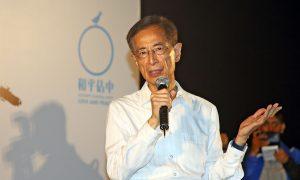 China's White Paper 'Unreasonable,' Says Hong Kong Democracy Leader