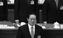 China Appears to Ready Case Against Fallen Security Boss