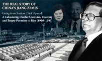 Anything for Power: The Real Story of China's Jiang Zemin – Chapter 3