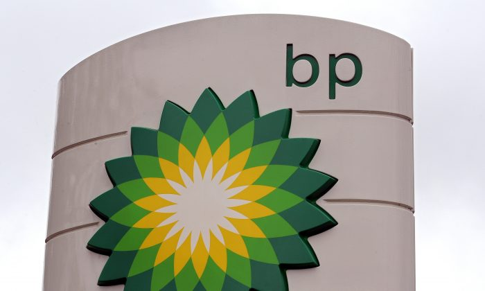 A BP petrol station in Manchester, England, on July 27, 2010.  (ANDREW YATES/AFP/Getty Images)