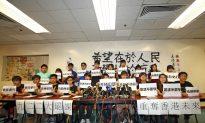 Protesting Denial of Democracy, Hong Kong Students to Skip School