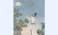 The Mid-Autumn Moon in Classic Chinese Poetry (Part 4)
