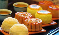 China's Mooncakes the Latest Victim of Anti-Corruption Campaign