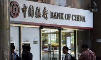 Bad Loans Surge for China's Banks During First Half
