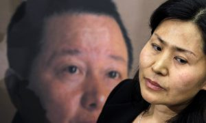 Wife of Tormented Chinese Lawyer Gao Zhisheng Seeks US Help