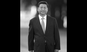 The Case of Xi Jinping's Missing Words: Who Took the Constitutionalism?