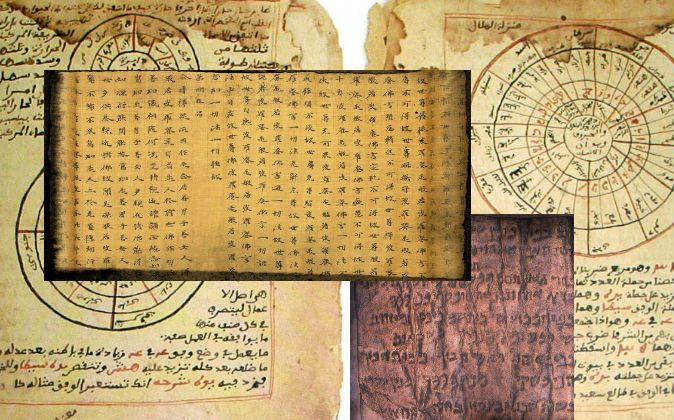 Background: A manuscript page from Timbuktu. Top Left: Sutra of the great virtue of wisdom, 5th century Chinese manuscript on silk brought back from the Mogao Caves by the Pelliot mission, now at Bibliothèque Nationale de France. Bottom Right: Part of the Qumran Copper Scroll. (Wikimedia Commons)