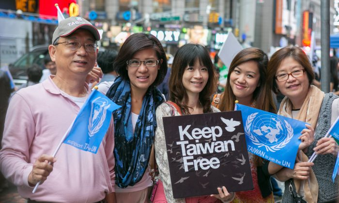 Old Pass Torch to Young as Rally Demands 'Keep Taiwan Free'