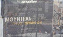 Penn Station De-crowding Fix Takes Small Step Forward—Feds Award Moynihan Project $40 Million