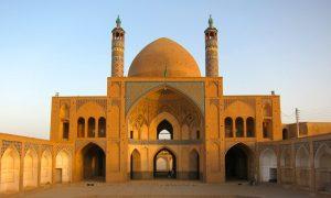 Why You Should Visit Iran