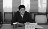 Party Secretary Hangs Himself After Being Sacked