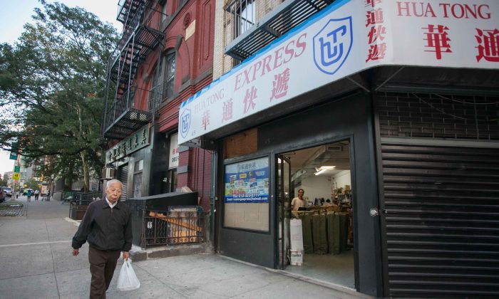 Outside the Hua Tong Express shipping store in Chinatown, Manhattan, on Sept. 17. (Samira Bouaou/Epoch Times)