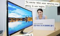 Samsung Unveils Curved 27-inch Monitor Promising 'Immersive' Entertainment
