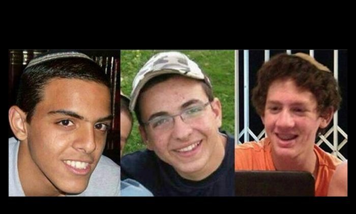 This undated image released by the Israel Defense Forces shows a combination of three photos of Israeli teens Eyal Yifrah, 19, Gilad Shaar, 16, and Naftali Fraenkel, a 16-year-old with dual Israeli-American citizenship, who disappeared while hitchhiking home near the West Bank city of Hebron late at night on June 12, 2014, and were never heard from again. Their bodies were found two weeks later. Israeli forces stormed a West Bank hideout early on Tuesday, Sept. 23, 2014, and killed two Palestinians suspected in the fatal abduction of three Israeli teens in June, one of the incidents that ultimately sparked the Gaza war this summer, an Israeli military spokesman said. (AP Photo/Israel Defense Forces)