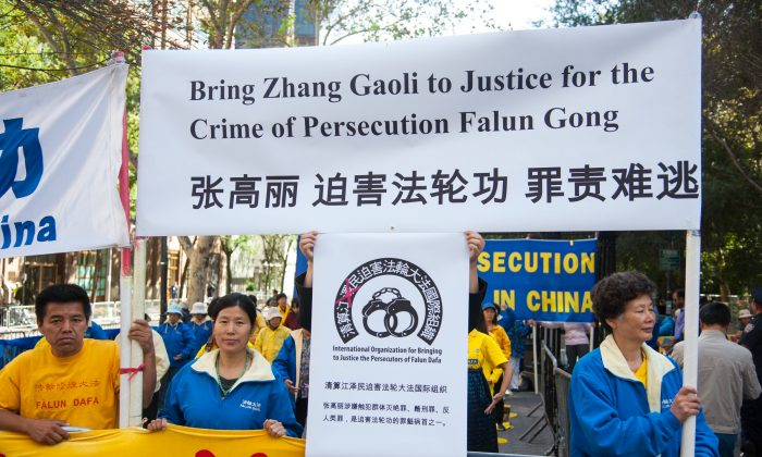 Falun Gong practitioners stage a peaceful protest against China's Vice Premier Zhang Gaoli, who is believed to be guilty of genocide, torture, and other crimes against humanity, during the Climate Summit at the U.N., in New York City, on Sept. 23, 2014. (Dai Bing/Epoch Times)