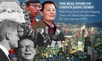 Anything for Power: The Real Story of China's Jiang Zemin – Chapter 9