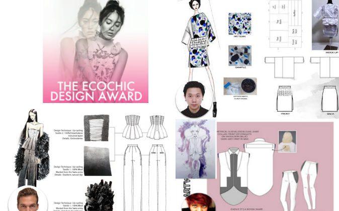 Hong Kong's Ecochic Design Award 2014 International Competition