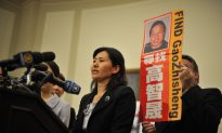 Legal Group Calls for Obama to Assist Chinese Lawyer Gao Zhisheng