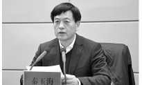 Political Boss in China's Henan Province Targeted