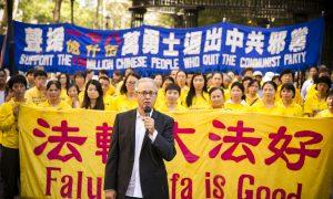 Rally Near UN Calls for End to Persecution of Falun Gong