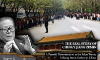 Anything for Power: The Real Story of China's Jiang Zemin – Chapter 12
