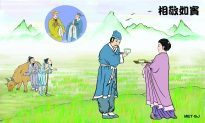Chinese Idioms: Treat Each Other With Respect 相敬如賓