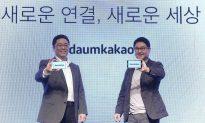 South Korea Rumor Crackdown Jolts Social Media Users