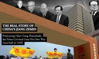 Anything for Power: The Real Story of China's Jiang Zemin – Chapter 13