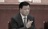 Corruption Investigation Targets Chinese Regime's Mouthpiece, People's Daily