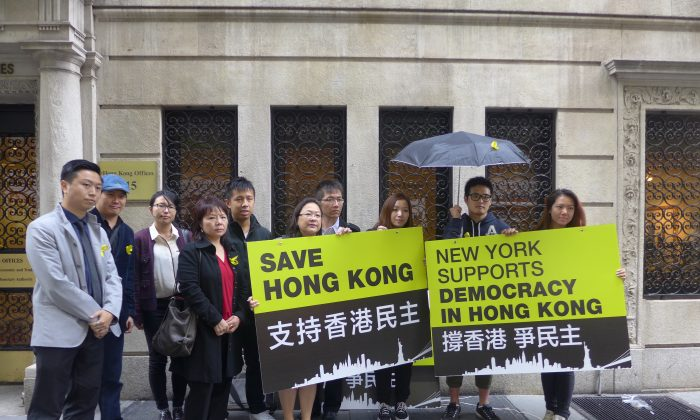 A group of New York supporters of the Hong Kong pro-democracy protesters gather in front of New York's Hong Kong Economic and Trade Office in midtown Manhattan, N.Y., on Thursday, Oct. 9, 2014. The group New Yorkers Supporting Hong Kong met with Hong Kong government representatives at the New York office to present demands that Hong Kongers living abroad and other supporters have for the government. (Hannah Cai/Epoch Times)