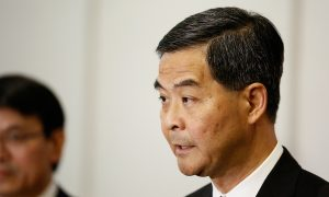 Three Organizations of Protesters Respond Jointly to Hong Kong Chief Executive