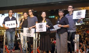 Hong Kong Cultural Figures Monitor Violence Against Democracy Protesters