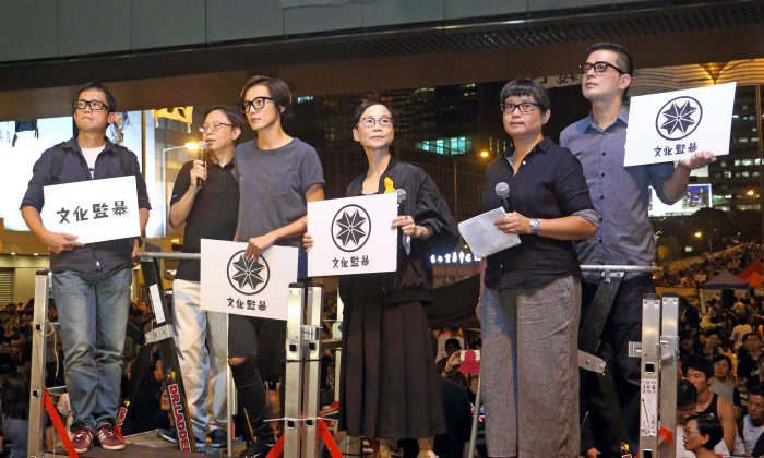 Leaders of Hong Kong Shield, a group formed by over 50 Hong Kong cultural figures, gave a speech at a rally at Pacific Place in Hong Kong on Oct. 10, 2014. Pictured are (from left to right) singer-songwriter Anthony Wong, Hong Kong film director Shu Kei, unidentified young man, professor at the University of Hong Kong Ho Sik-ying, Cantopop singer Denise Ho, and Hong Kong author Chen Hui. (Cai Wenwen/Epoch Times)