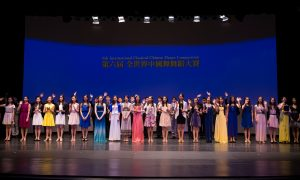 Classical Chinese Dance Competition Graces Stage