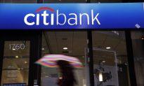 Bank of America Profits Jump as Legal Costs Drop