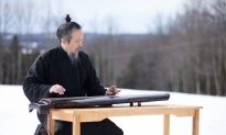 Sky, Earth, Matter, Self: The Ancient Sounds of Guqin
