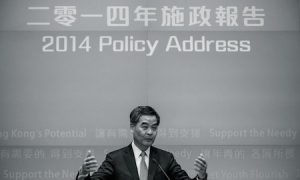 Hong Kong Head Honcho CY Leung Agrees to Stick to His Guns in Proposed Talk With Protesters