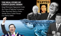 Anything for Power: The Real Story of China's Jiang Zemin – Chapter 15