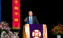 Founder of Falun Gong Speaks at Conference in San Francisco