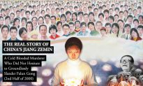 Anything for Power: The Real Story of China's Jiang Zemin – Chapter 16
