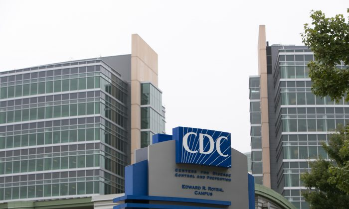 Exterior of the Center for Disease Control (CDC) headquarters is seen on Oct. 13, 2014, in Atlanta, Georgia. (Jessica McGowan/Getty Images)