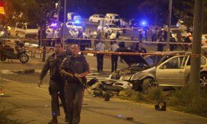Jerusalem Terror Attack: Palestinian Drives Car Into Crowded Train Station, Kills Baby